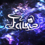 Avatar of Falkio