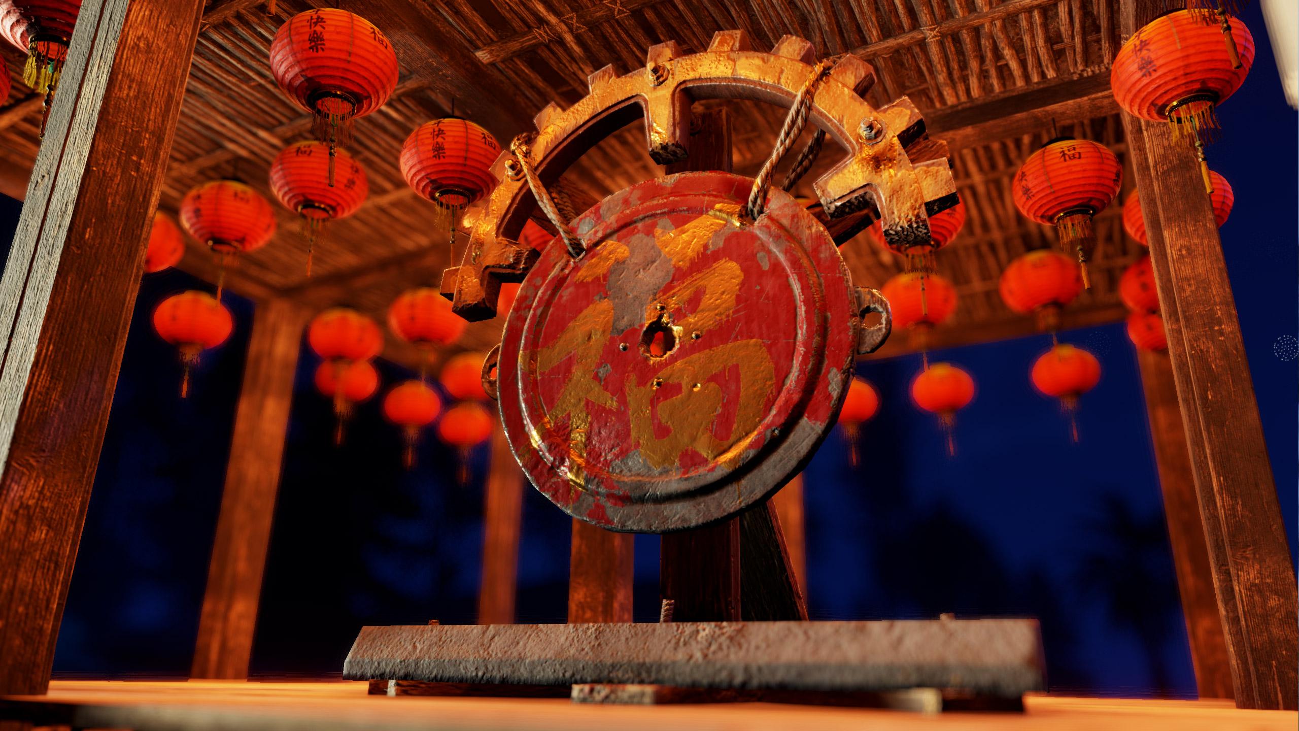 lunar2020_gong.jpg
